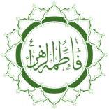 Fatima arabe