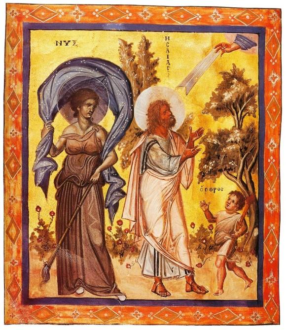 Psautier Isaias