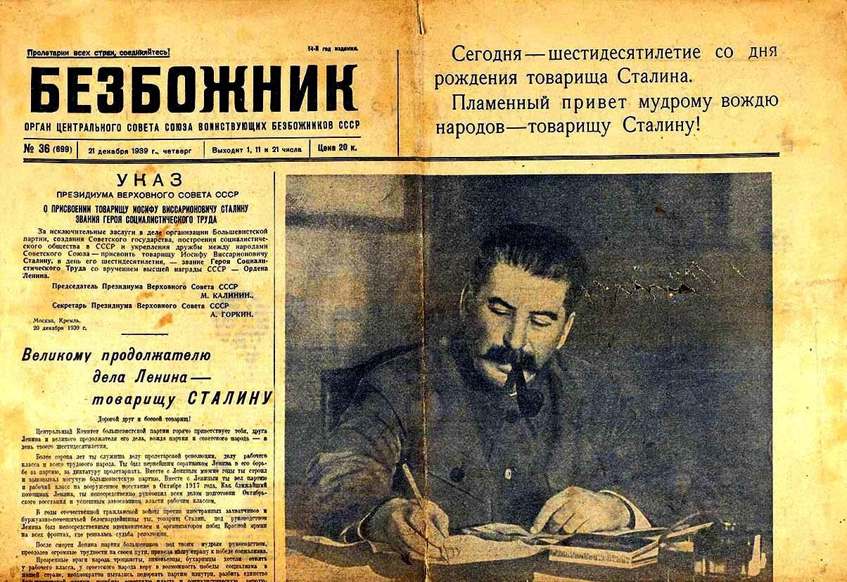propaganda_1939_sin_dios