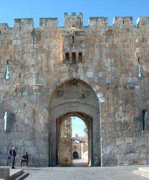 800px-LionsGate_Jerusalem
