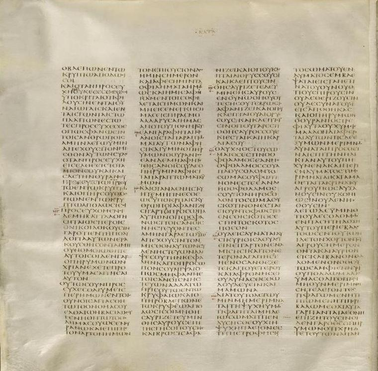 Codex_Sinaiticus_Matthew_6,4-32