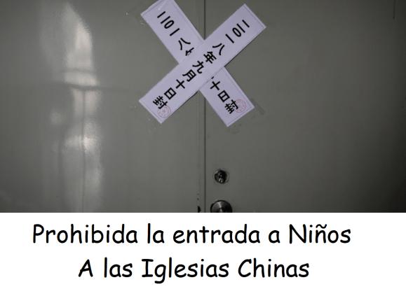 201812asia_china_church_shutdown